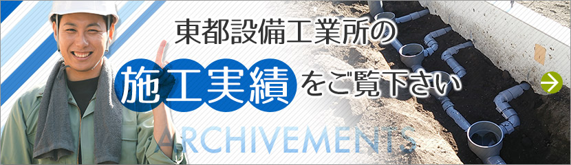 archive_banner